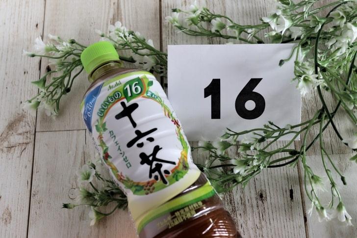 十六茶の日の由来や意味とは?毎月16日が記念日になった理由を紹介